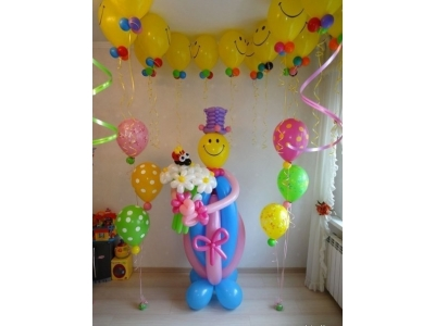 Клоун- Поздравляю