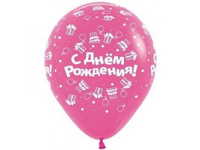 """Гелиевые шары """"С днём рождения"""""""